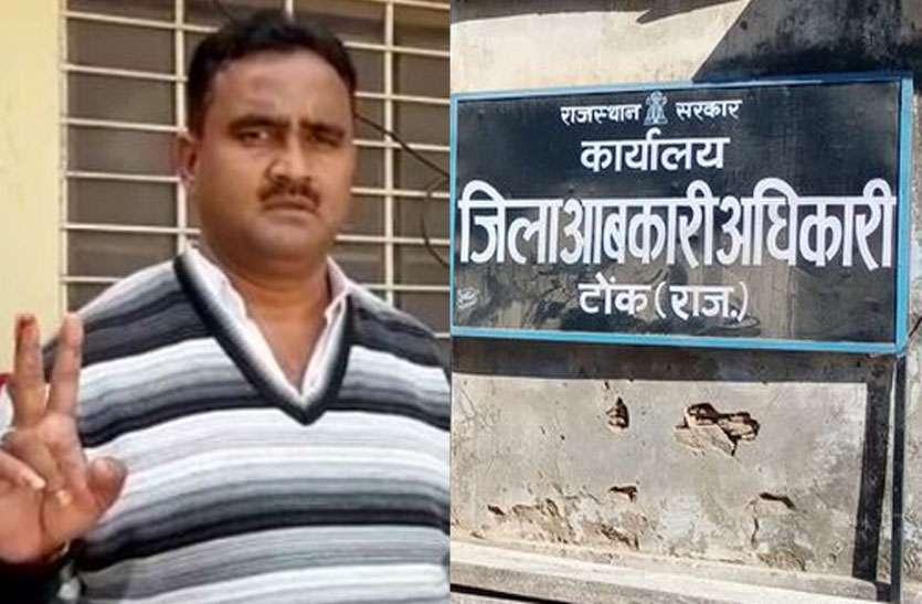 आबकारी कर्मचारियों व ठेकेदार के बीच हुई मारपीट, अधिकारियों पर बंधी लेने का लगाया आरोप
