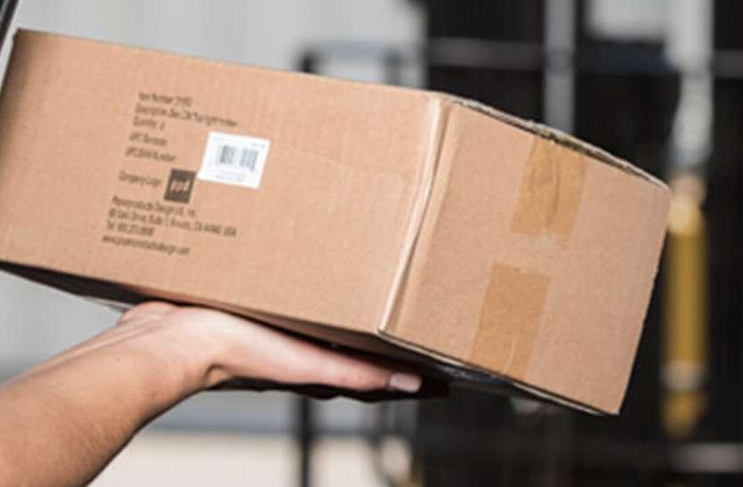 डिलीवरी बॉय दे गया ऐसा बॉक्स, जिसे खोलकर देखा तो युवक रह गया हैरान