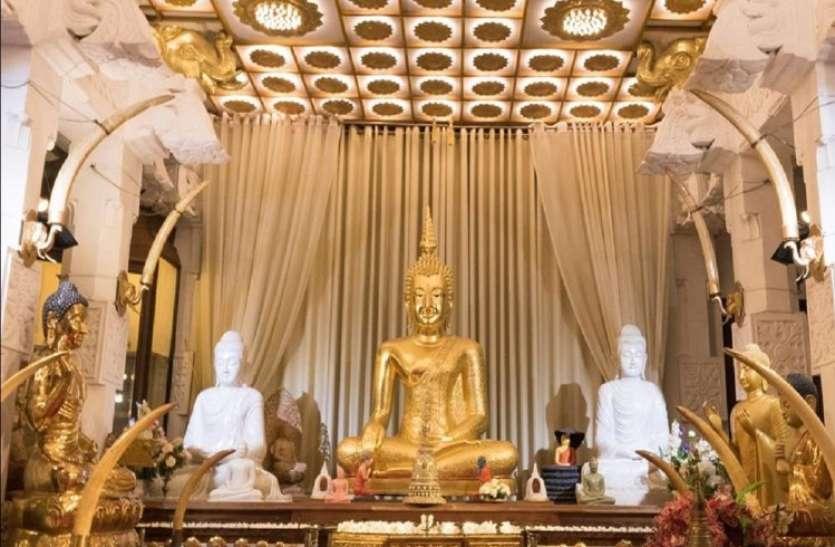श्रीलंका के मंदिर में आज भी मौजूद है भगवान गौतम बुद्ध के दांत, पीएम मोदी ने भी किए थे दर्शन