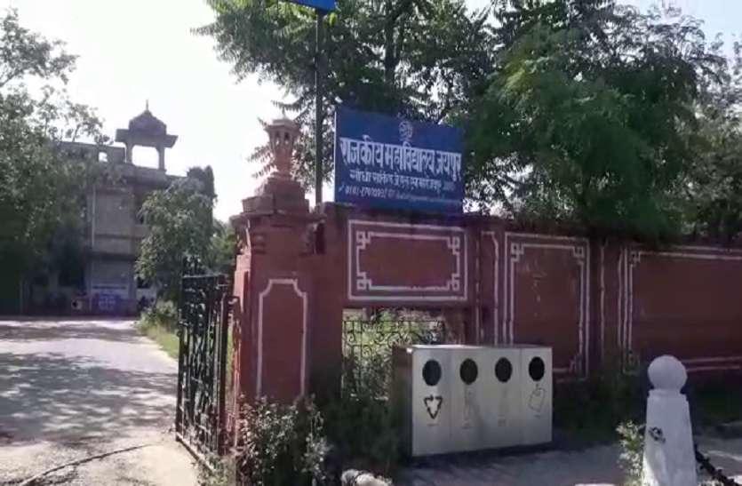 प्रदेशभर के कॉलेजों की होगी ऑडिट, सत्र के अंतिम दिन तक पूरा करना होगा काम
