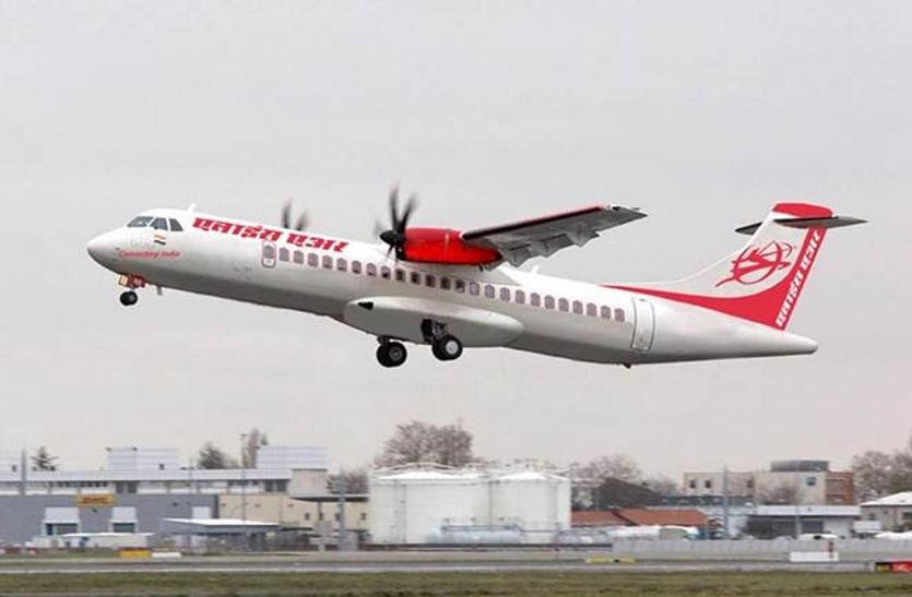 समर सीजन से जयपुर, इलाहबाद के लिए डायरेक्ट फ्लाइट, उड़ान की बुकिंग शुरू!