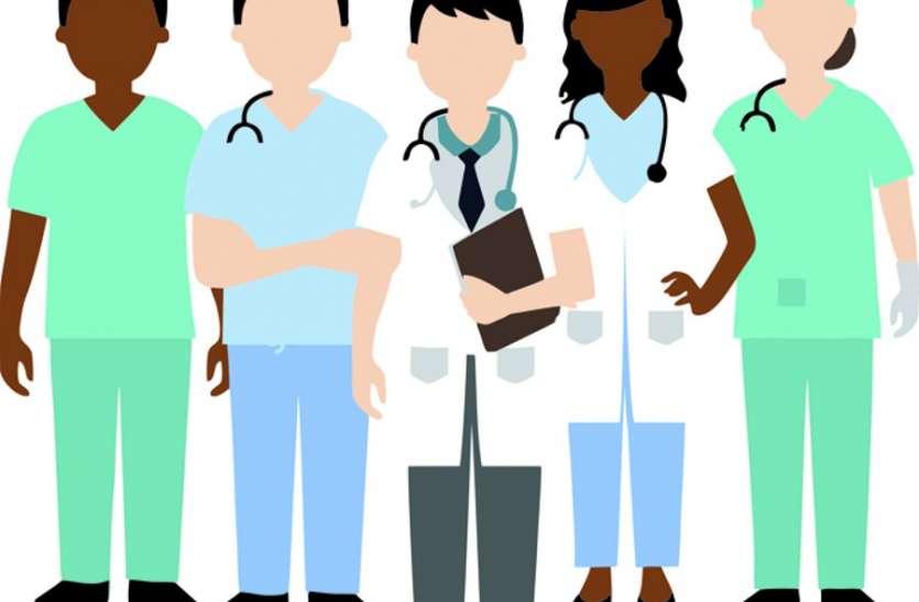 health: झोलाछाप डॉक्टरों को पकडऩे मरीज बनकर पहुंची टीम...लौटीबैरंग, जानें वजह