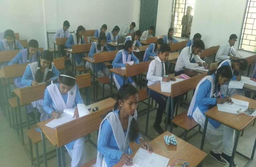जिले के 105 परीक्षा केंद्रों में आज से शुरू होगी बोर्ड की परीक्षा, पहले दिन 12वीं के हिंदी का पर्चा