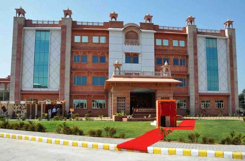 FDDI में प्रवेश प्रक्रिया शुरू, 15 अप्रेल तक कर सकेंगे आवेदन, प्रवेश परीक्षा 24 मई को