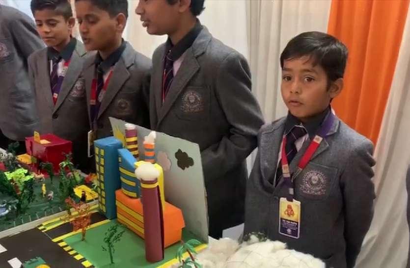 National Science Day : बच्चों का अपना वैज्ञानिक हुनर
