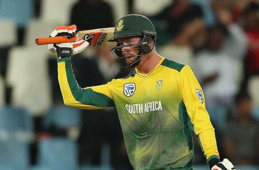 क्लासेन के शतक से दक्षिण अफ्रीका ने पहले मैच ऑस्ट्रेलिया को 74 रन से हराया