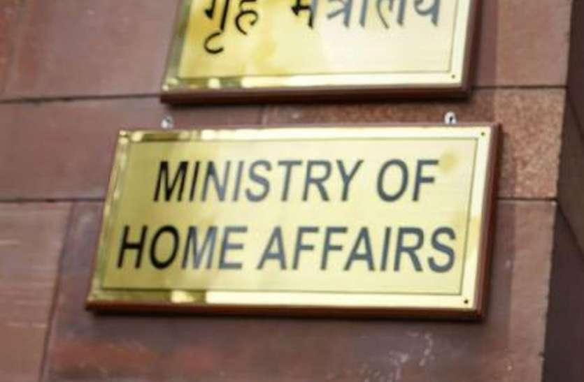 CAA का विरोधः  जेयू के विदेशी छात्र को भारत छोडऩे का निर्देश