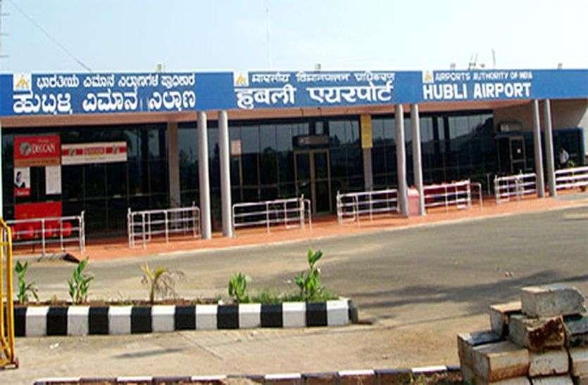मेंगलूरु से हुब्बली के लिए सीधी उड़ान सेवा 29 मार्च से