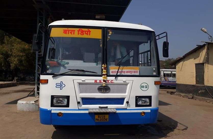 रोडवेज बसों में महिलाओं के लिए गुलाबी सीट  आरक्षित