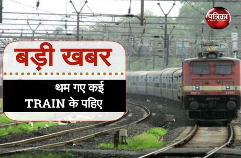 मथुरा रूट से दिल्ली जाने का है प्लान तो पढ़ लें ये खबर, 33 ट्रेनें रहेंगी रद्द