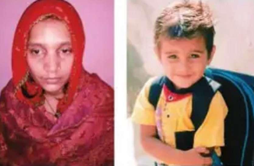 बेरहम मां ने चार साल के बेटे को टंकी में डूबोकर मारा, खुद ने हाथ की नस काटी
