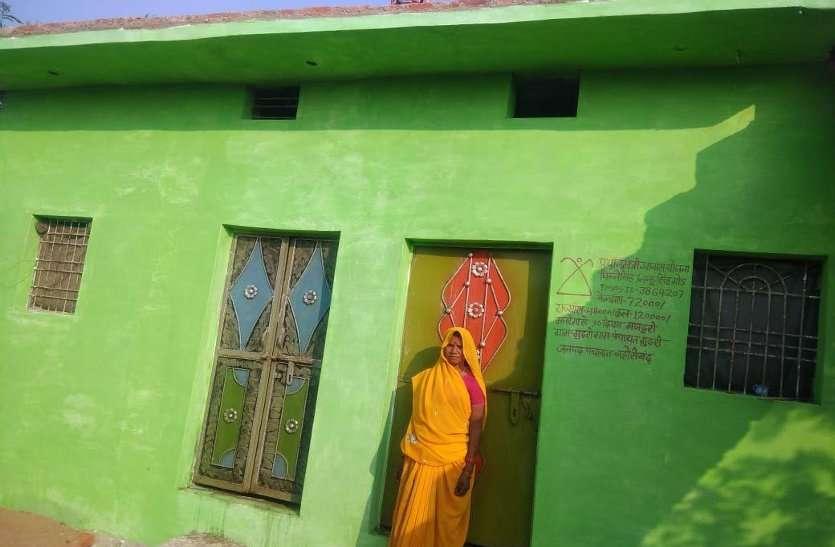 6300 पीएम आवास बनाकर प्रदेश में दूसरे स्थान पर यह जिला, लेकिन पुराने आवासों में फंसा पेंच