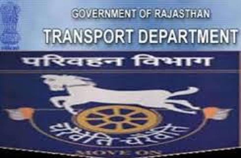 इस जिले के परिवहन अधिकारियों के इन दिनों क्यों छूट रहे हैं पसीने ? पढ़ें पूरी खबर