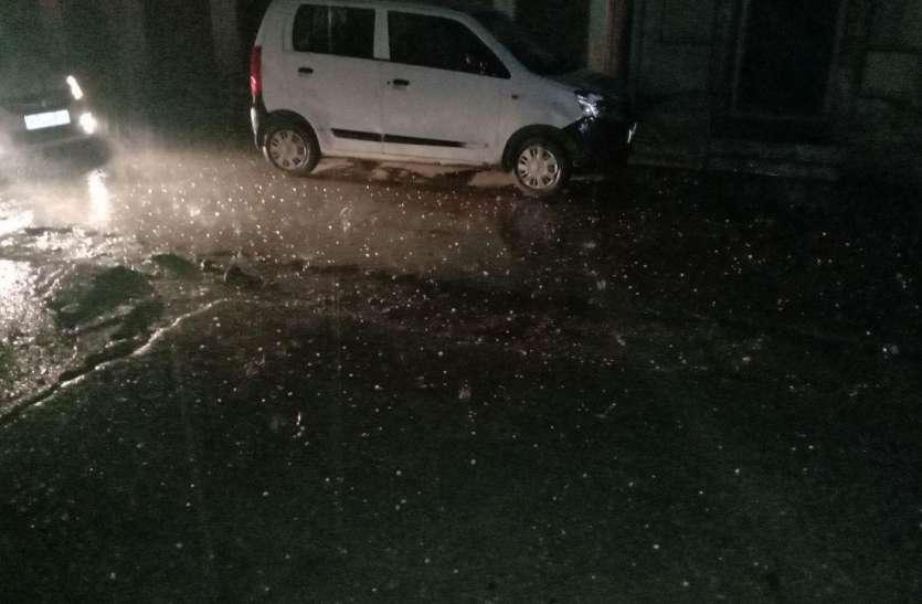 मौसम अपडेट: बारिश के साथ गिरे बेर के आकार के ओले