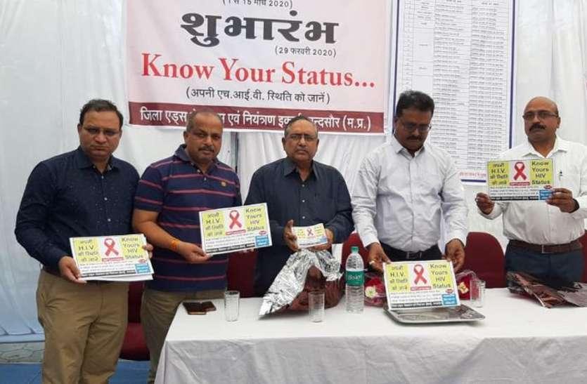 एचआईवी एड्स एक बीमारी के साथ सामाजिक कलंक-कलेक्टर