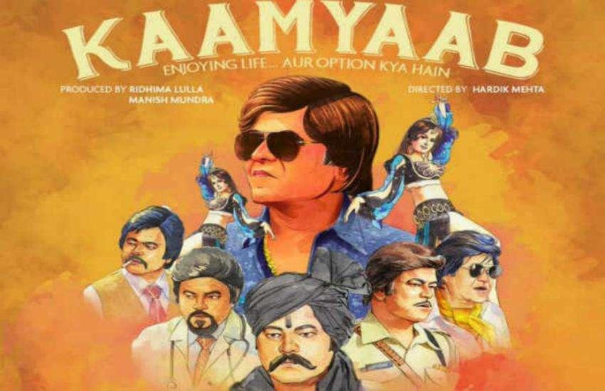 Kamyab Movie
