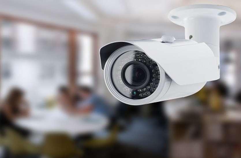 परीक्षा की हाईटेक तैयारी, स्कूल में लगाए सीसीटीवी कैमरे और बायोमेट्रिक मशीन