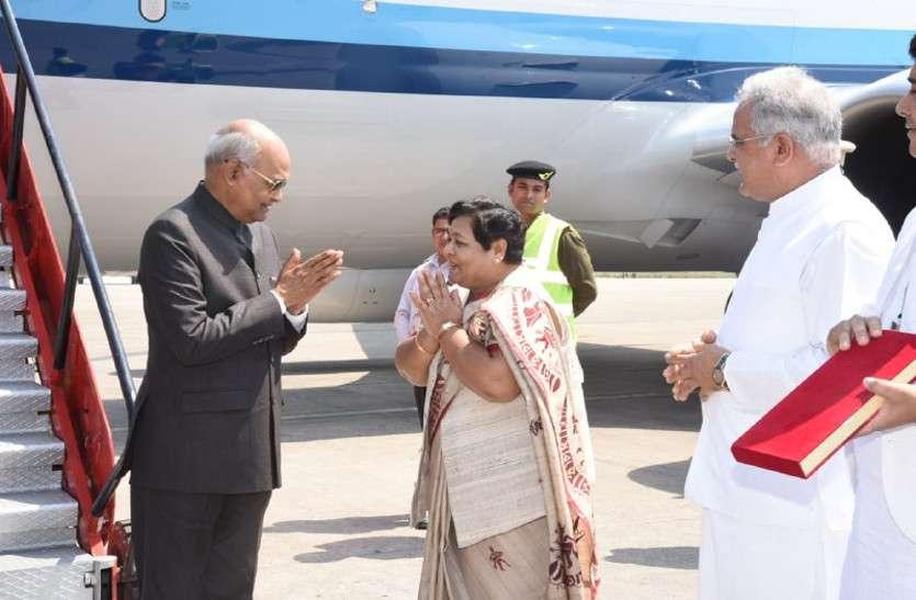 दो दिवसीय प्रवास पर रायपुर पहुंचे राष्ट्रपति रामनाथ कोविन्द, राज्यपाल और मुख्यमंत्री ने किया स्वागत