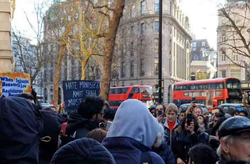 दिल्ली हिंसा पर ब्रिटेन में विरोध-प्रदर्शन, गृहमंत्री अमित शाह का मांगा इस्तीफा
