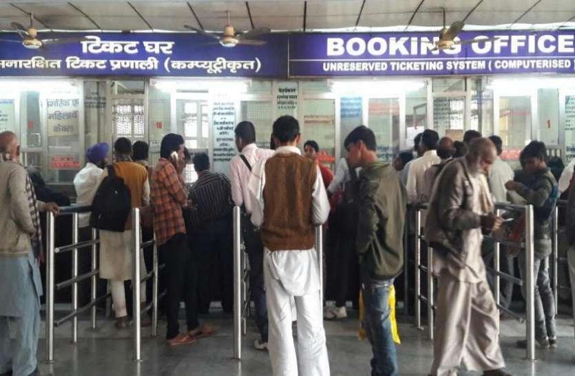 रेलवे ने दिव्यांगों को दी बड़ी राहत, टिकट बुक करने के लिए नहीं जाना पड़ेगा काउंटर