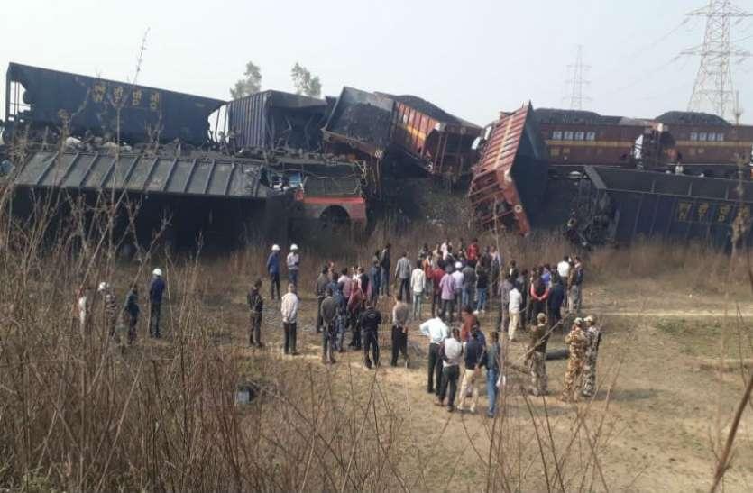 2 मालगाड़ी आमने-सामने टकराईं, हादसे के बाद 6 घंटे तक फंसा रहा 3 लोको पायलटों का शव