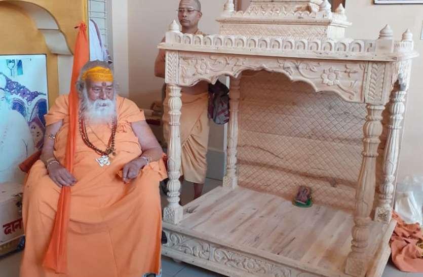 रामलला के लिए चंदन का मंदिर तैयार, सोने से मढ़ा जाएगा