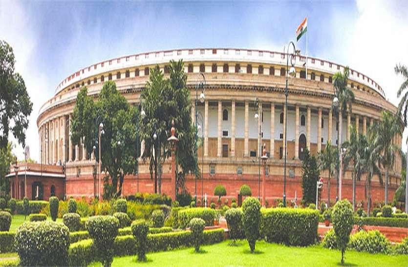 क्या सरकार का अगला लक्ष्य है जनसंख्या नियंत्रण, Monsoon Session में कई सांसद ला सकते हैं प्राइवेट बिल