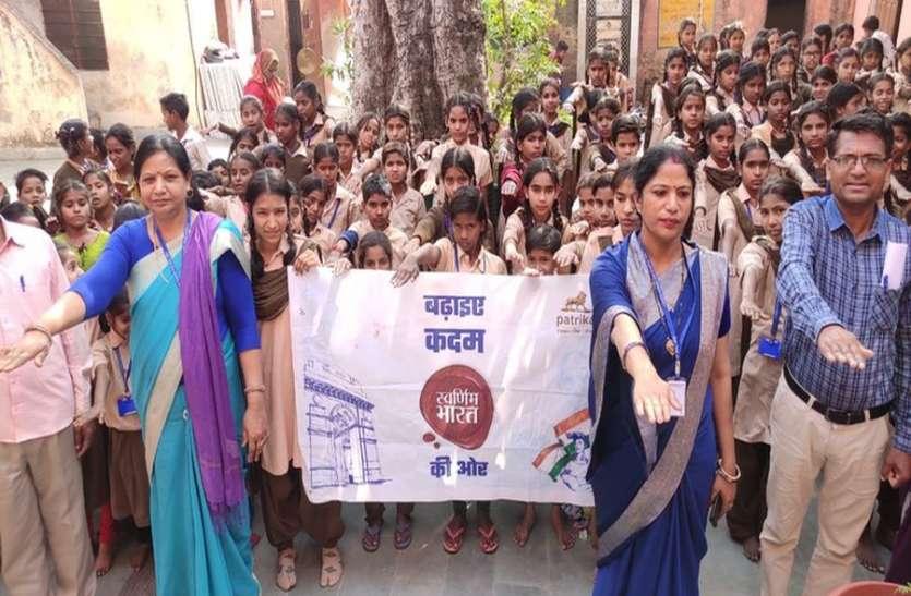Swarnim bharat: सफाई के लिए वर्षभर में 70 घंटे समर्पित करने की ली शपथ