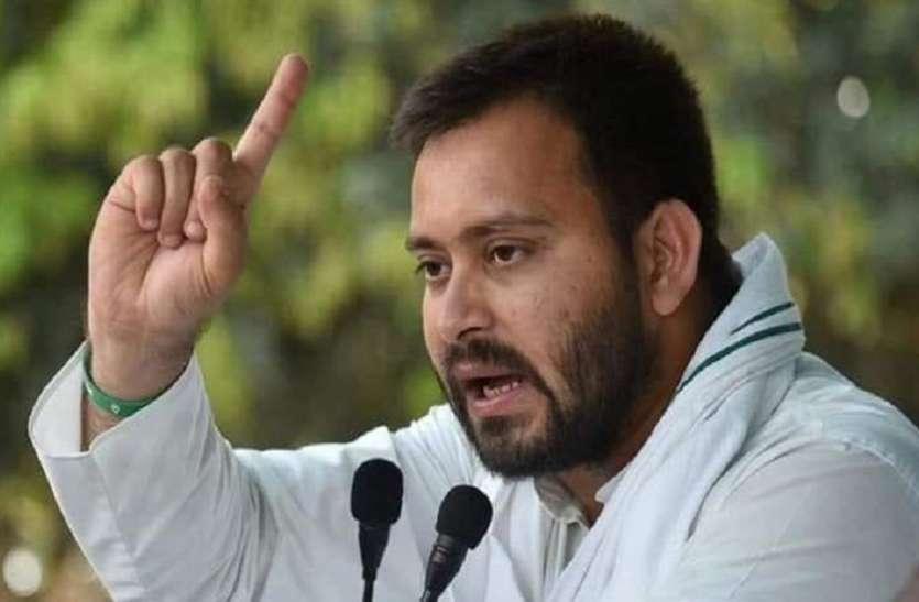आने वाले वक्त में राजद की सरकार होगी बिहार में: तेजस्वी यादव
