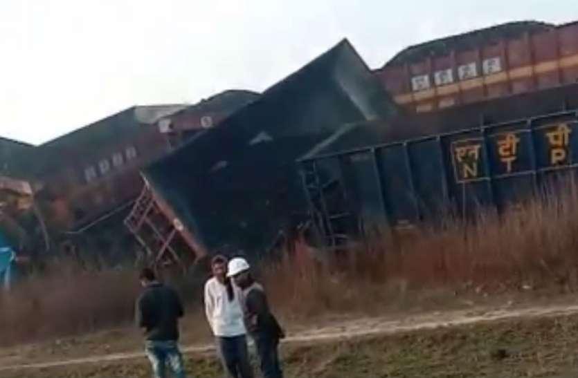 NTPC की दो मालगाड़ियों में जबरदस्त भिड़ंत, हादसे में इंजन क्षतिग्रस्त, तीन कर्मचारियों की मौत की खबर
