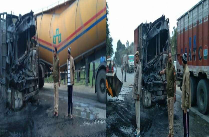 दो ट्रकों की टक्कर के बाद लगी भीषण आग, जिंदा जलकर ड्राइवर की मृत्यु
