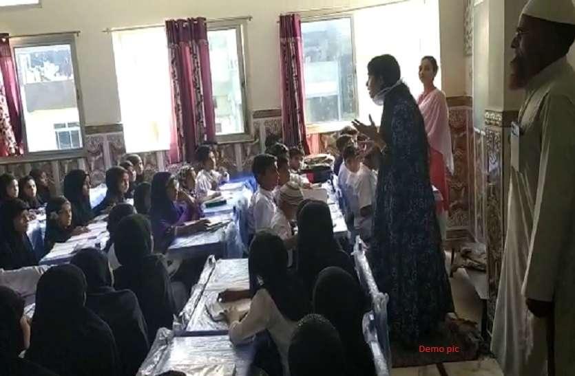 उर्दू माध्यम के स्कूलों में दिया हिंदी माध्यम का पेपर