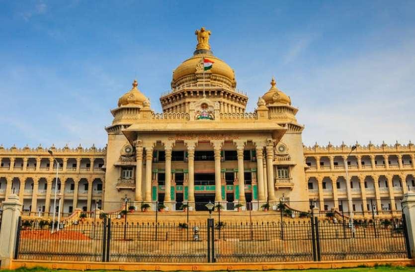 कर्नाटक विधानमंडल के बजट सत्र का आरंभ फिर 2 से