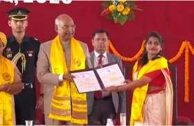 छत्तीसगढ़ : दीक्षांत समारोह में राष्ट्रपति रामनाथ कोविंद बोले- शिक्षा का उद्देश्य केवल डिग्री प्राप्त करना नहीं बल्कि एक अच्छा इंसान बनना है