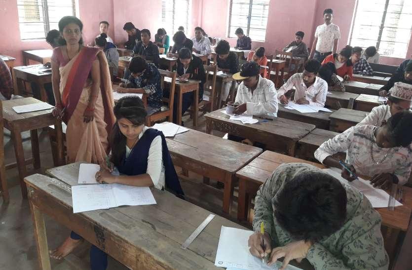 संवेदनशील परीक्षा केन्द्रों पर रखी जा रही विशेष निगरानी