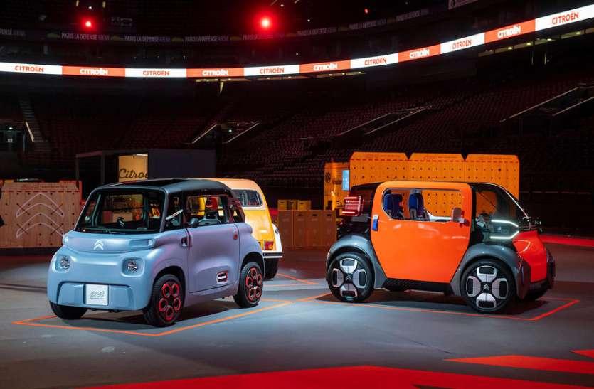 Citorin ने पेश की दुनिया की सबसे सस्ती इलेक्ट्रिक कार Ami, देनी होगी सिर्फ 1500 रुपए EMI