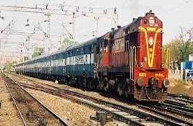 South Eastern Railway recruitment : 600 से अधिक पदों के लिए निकली भर्ती, फटाफट करें अप्लाई
