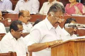 Tamilnadu  का बजट का दूसरा सत्र चलेगा 9 अप्रेल तक