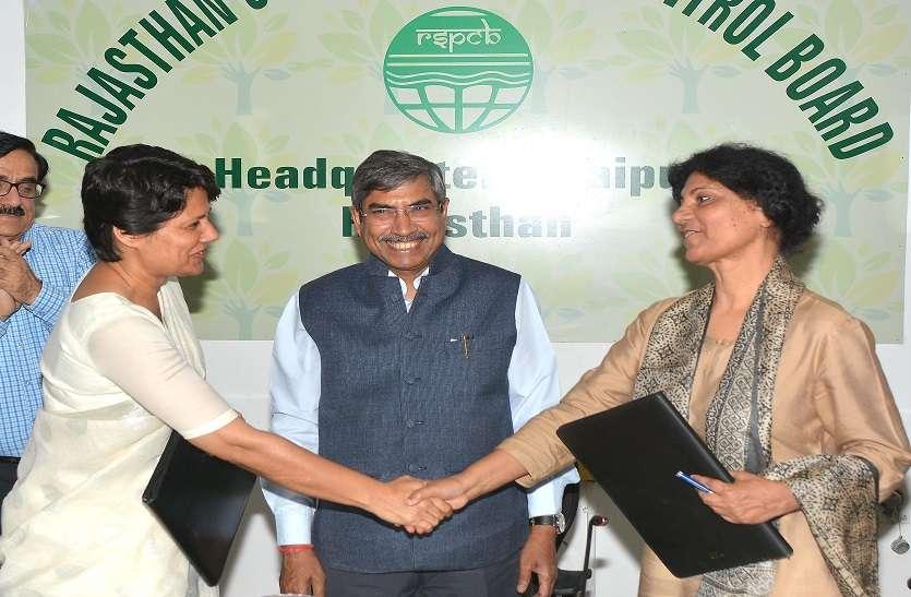 प्रदूषण कम करेगा राजस्थान राज्य प्रदूषण नियंत्रण बोर्ड