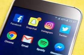 फेसबुक, ट्वीटर, गूगल ने पाकिस्तान को दी धमकी, कहा- सभी सर्विसेस कर देंगे बंद
