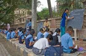 जन शिक्षक प्रतिनियुक्ति आदेश, क्रमोन्नति आदेश जारी नहीं होने से शिक्षकों में पनप रहा असंतोष