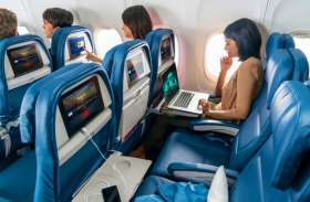 हवाई सफर में इंटरनेट से पैसेंजर्स की जेब पर बढ़ेगा बोझ, जानें वाई-फाई के लिए कितना चुकाना होगा पैसा