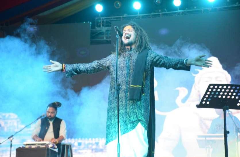नर्मदा कुंभ में पहुंचे गायक हंसराज रघुवंशी ने कही ये बड़ी बात, 'मेरा भोला है भंडारी...' से हुए फेमस