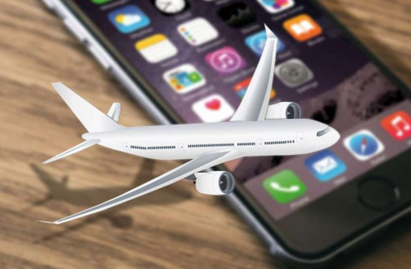 Technology in which internet will not stop even in air travel