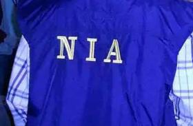 NIA को बड़ी सफलता, पुलवामा के आत्मघाती हमलावर के मददगार बाप-बेटी को धरा