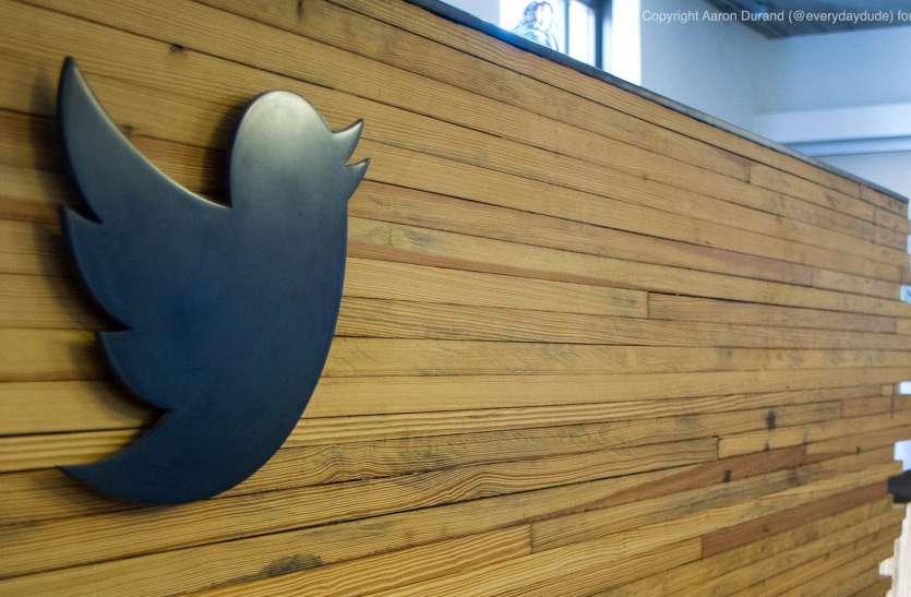 Coronavirus Impact : Twitter ने 5000 Employees को दिया Work From Home