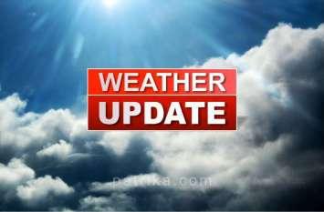 बुधवार से फिर बदलेगा मौसम, अगले चार दिनों तक बारिश के आसार