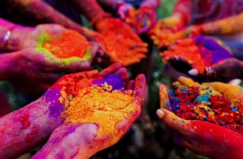 एक-दूसरे को रंग में रंगने से पहले जानिए होली से जुड़ी दिलचस्प कहानियां