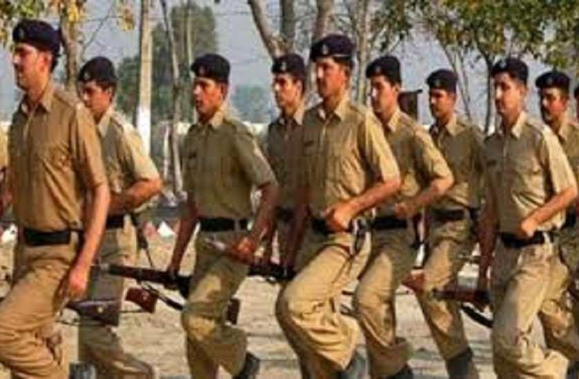 Goa Police Recruitment 2021:  कांस्टेबल ड्राइवर के पदों पर निकली सीधी भर्ती, पढ़ें पात्रता सहित पूरी डिटेल्स