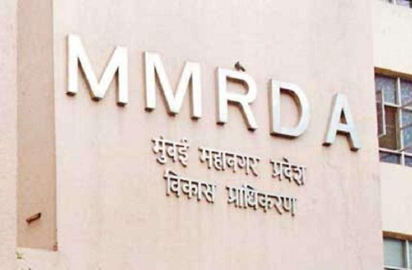 MMRDA Mumbai Recruitment 2020 : 110 पदों के लिए निकली भर्ती, अभी करें आवेदन